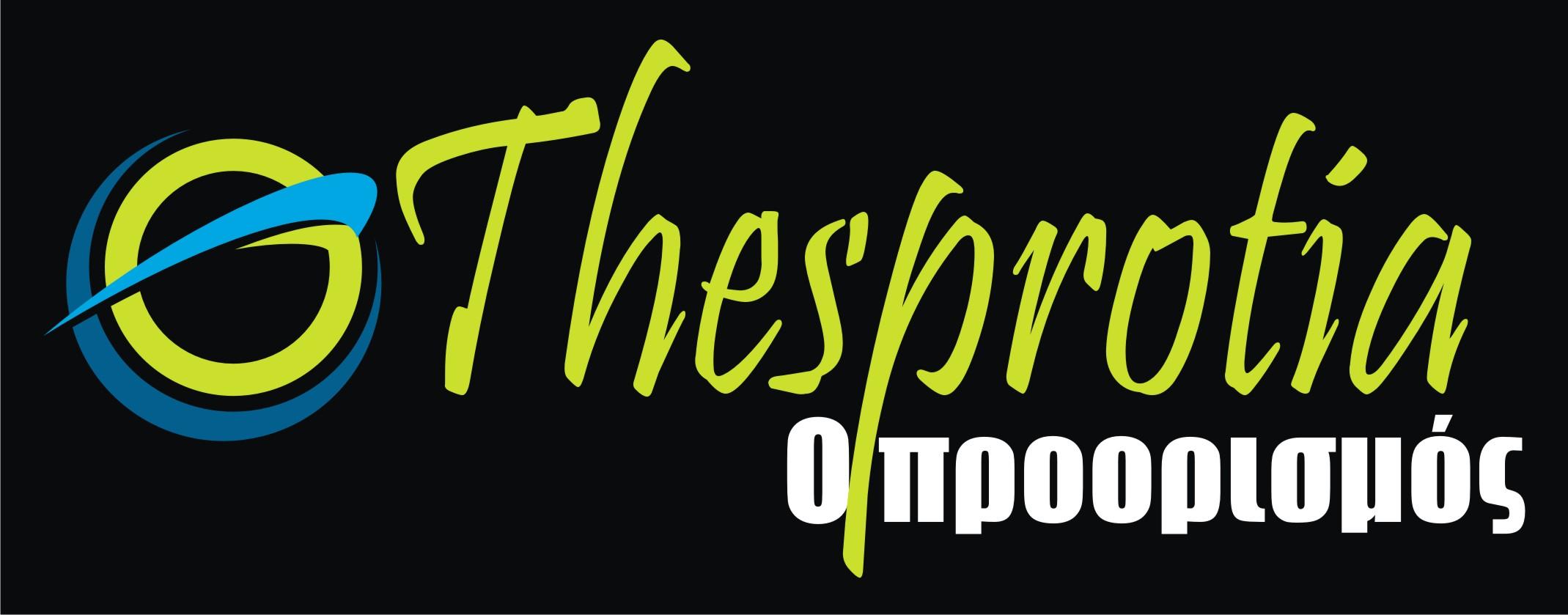 Thesprotia